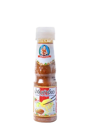 Soybean Paste Dipping Sauce for Hainanese Chicken 175g – HEALTHY BOY