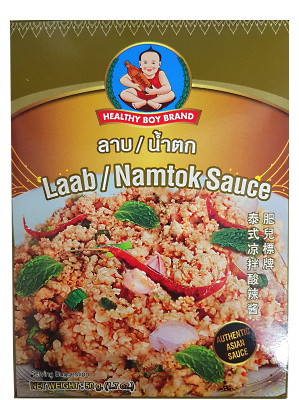 Laab/Namtok Sauce – HEALTHY BOY