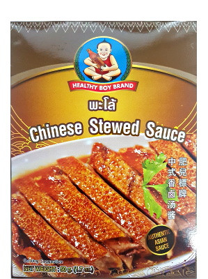 Chinese Stewed Sauce – HEALTHY BOY
