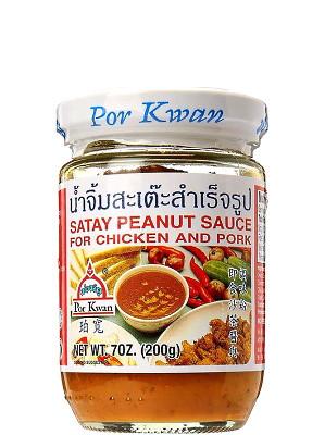 Ready-to-Use Satay Peanut Dipping Sauce – POR KWAN