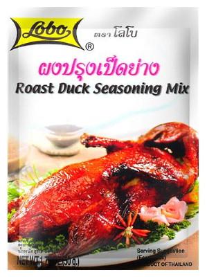 Roast Duck Seasoning Mix - LOBO