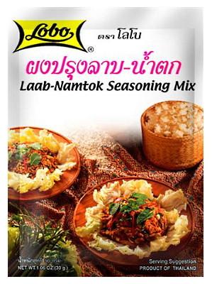 Laab-Namtok Seasoning Mix - LOBO