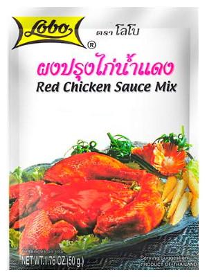 Red Chicken Sauce Mix - LOBO