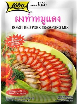 Roast Red Pork Seasoning Mix 100g - LOBO