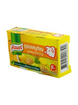 Stock Cubes - Pork Flavour 20g - KNORR