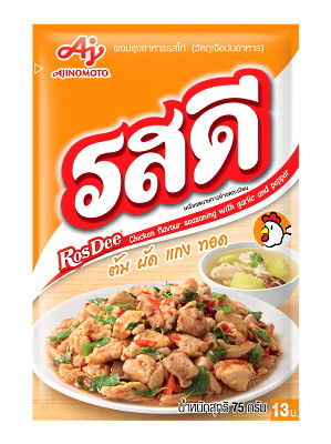 Seasoning Powder - Chicken 75g - ROS DEE