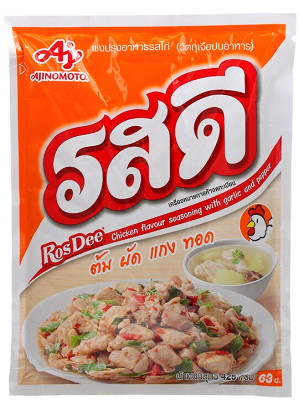 Seasoning Powder - Chicken 425g - ROS DEE