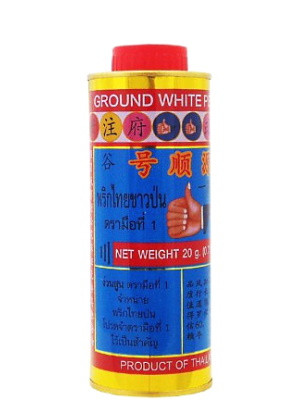Gound White Pepper - NGUAN SOON