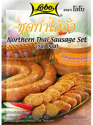 Northern Thai Sausage Set - LOBO