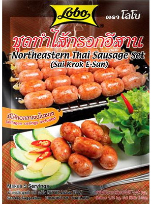 North-Eastern Thai Sausage Set (Sai Krok E-San) - LOBO