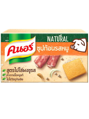 Stock Cubes - Pork Flavour - No MSG 60g - KNORR ***CLEARANCE (best before: 10/01/20)***