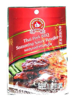 Thai Pork BBQ Seasoning Sauce Powder – NGUEN SOON