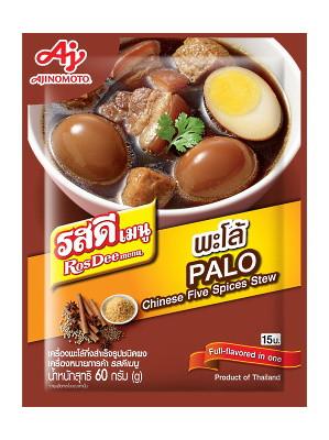 ROS DEE Menu - Chinese Five Spice Blend Powder - AJINOMOTO