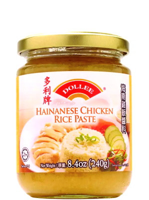 Hainanese Chicken Rice Paste - DOLLEE