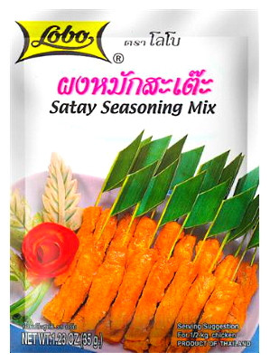Satay Seasoning Mix (marinade powder) 35g - LOBO