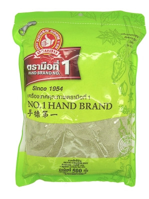 Ground Coriander Root 500g – NGUAN SOON