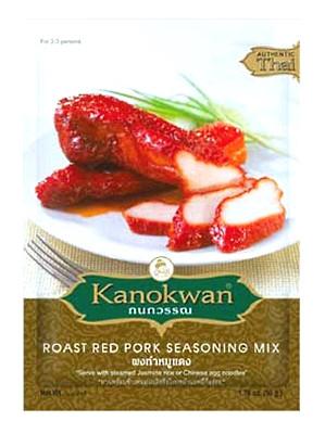 Roast Red Pork Seasoning Mix - KANOKWAN