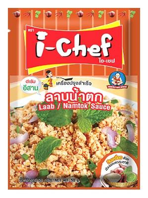 Laab/Namtok Sauce – i-CHEF