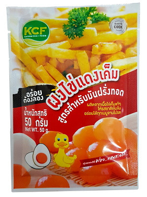 Salted Egg Yolk French Fries Seasoning – KCF