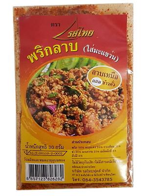 Northern Larb Powder – ROT THAI