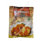 Kari (Yellow) Curry Paste 10x1kg - NITTAYA