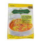 Thai Southern Sour Curry Paste - KANOKWAN