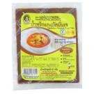 Vegetarian Massaman Curry Paste 50g - MAE PRANOM