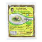 Vegetarian Green Curry Paste 50g - MAE PRANOM
