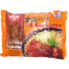 Instant Noodles - Duck Flavour - NISSIN