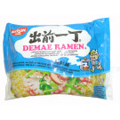 Instant Noodles - Seafood Flavour - NISSIN
