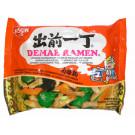 Instant Noodles - Pork Flavour - NISSIN