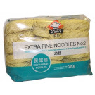 Extra Fine Egg Noodles 2kg - CHEF'S WORLD
