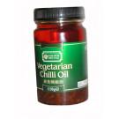 Vegetarian Chilli Oil - GOLDEN ORCHID