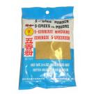 5 - Spice Powder 100g (refill) - MEE CHUN