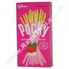 Pocky Biscuit Snack - Strawberry Flavour - GLICO