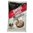 Coffee Candy - Cappuccino Flavour 150g - KOPIKO