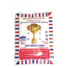 Agar Agar Powder 25g - GOLDEN CUP