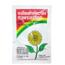 Sunflower Kernals - FLOWER FOOD