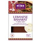 """Lebanese Baharat """"7 Spice Mix"""" - AL'FEZ"""