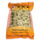 Dried Chrysanthemum 100g - GOLDEN LILY