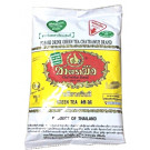 Green Tea 200g (yellow pack) - NUMBER ONE
