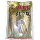 Dried Salted Scad - JEFI