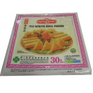Spring Roll Pastry (10 inch square) - SPRING HOME