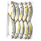 Frozen Yellow Stripe Trevally 1kg - KIM SON
