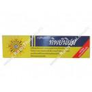 Herbal Toothpaste - THIPNIYOM
