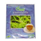 !!!!Murdania Loriformis!!!! Tea - DR GREEN