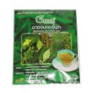 !!!!Momordica Charantia!!!! (Bitter Melon) Tea - DR GREEN