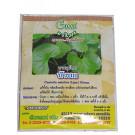 !!!!Centella Asiatica!!!! (Asiatic Pennywort) Tea - DR GREEN