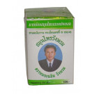 Pain & Swelling Relief Balm (green) 50g - WANGPHROM