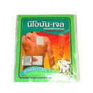 !!!!COOL!!!! Analgesic Plaster - NEOBUN